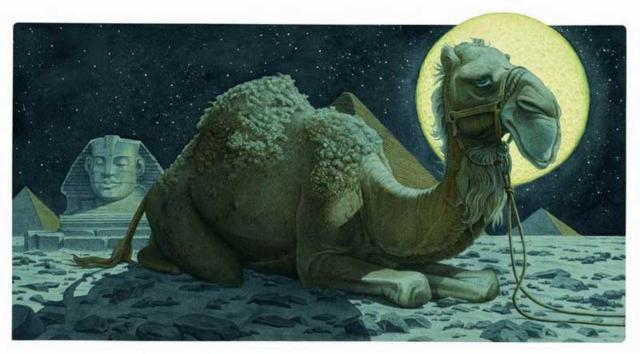 Верблюд, оригинал