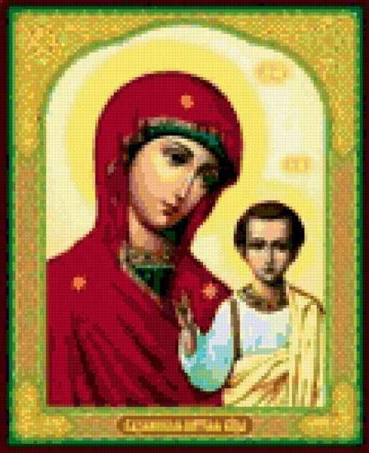 Казанская Божья Матерь, иконы