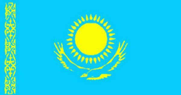 Флаг , оригинал