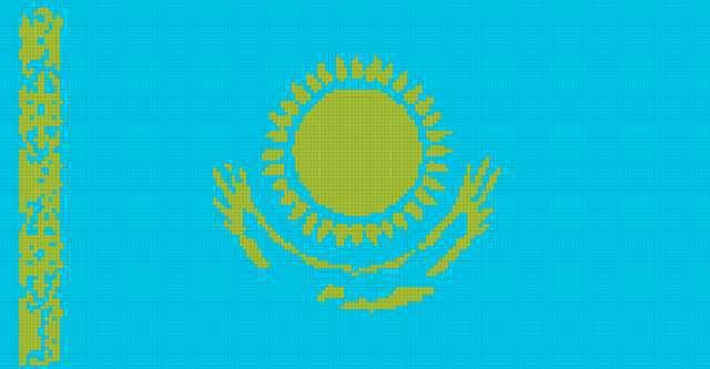 Флаг , предпросмотр