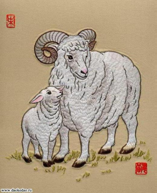 Год овцы, оригинал