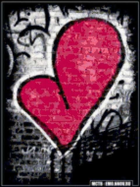 Эмо граффити, предпросмотр