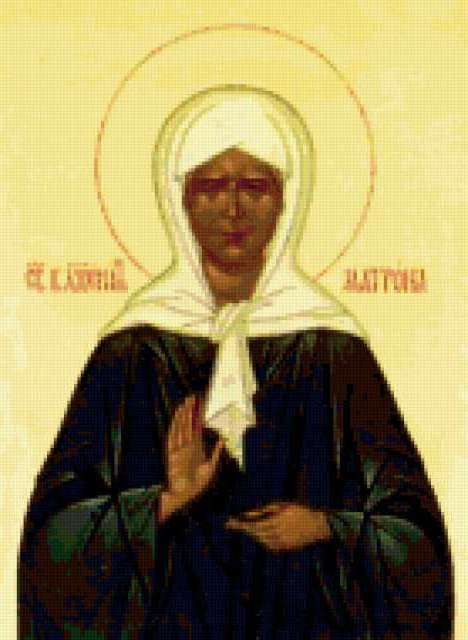 Святая Матрона (икона)
