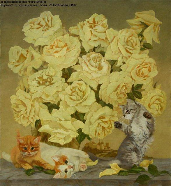Котята и букет желтых роз,