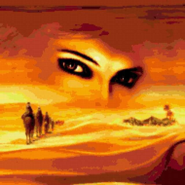 Взгляд, пустыня, предпросмотр