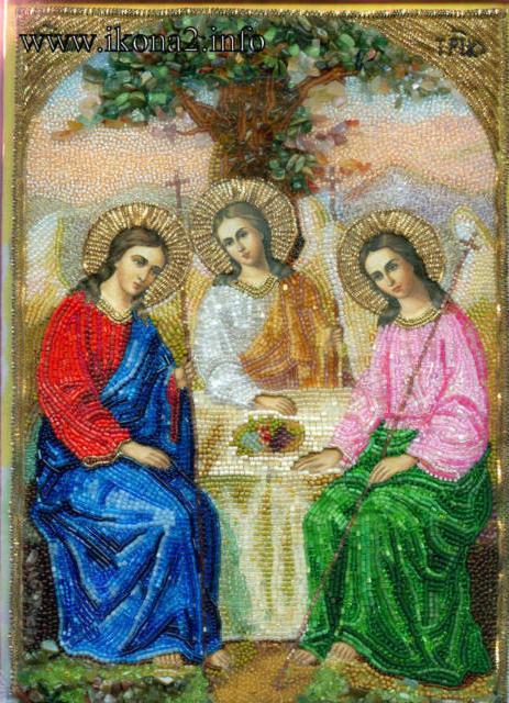 Святая Троица, икона
