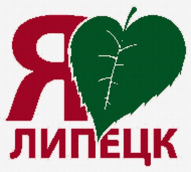 Автор схемы: lenchik5482