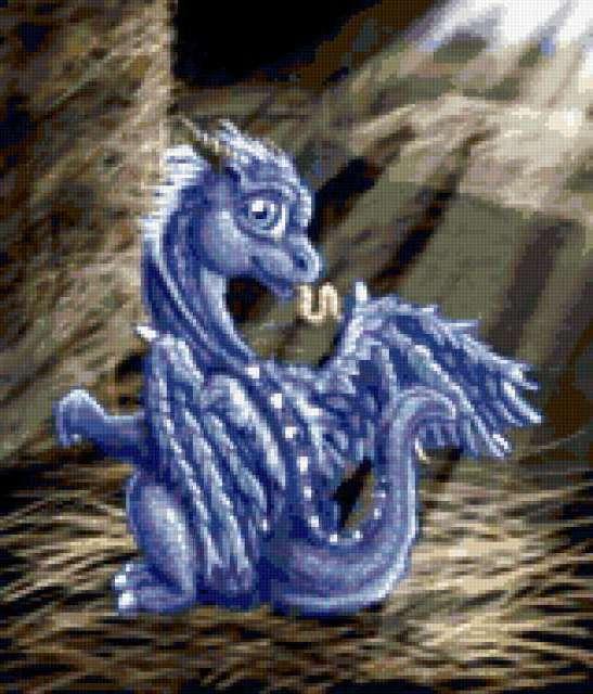 Синий дракон,