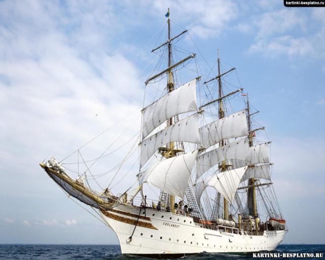 Белый парусник, корабль
