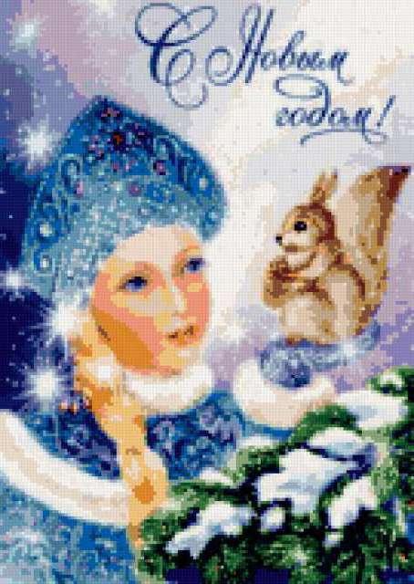 К схеме вышивки «Снегурочка»