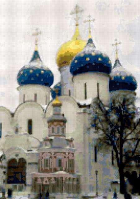 Свято-Троицкая Сергиева