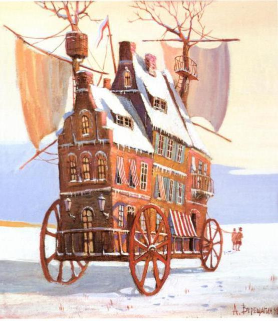 Дом на колесах, сказочный дом,