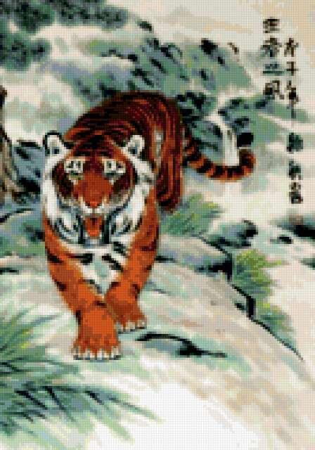 Уссурийский тигр, животные