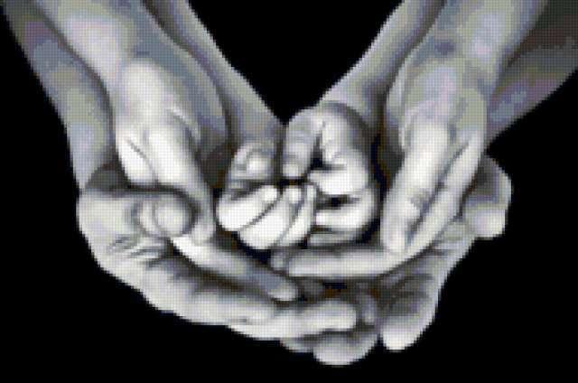 Руки в руках, предпросмотр
