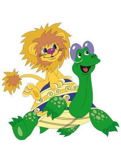 Львенок и черепаха, оригинал