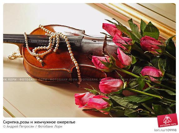 Скрипка и розы 2, натюрморт,