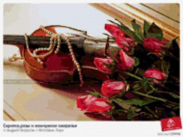 Скрипка и розы 2, предпросмотр