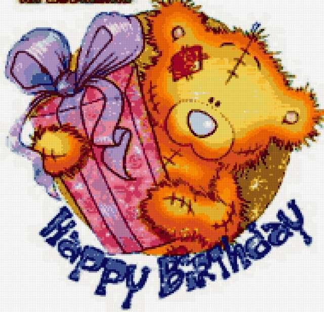 Мишка Тедди. С днём рождения!,