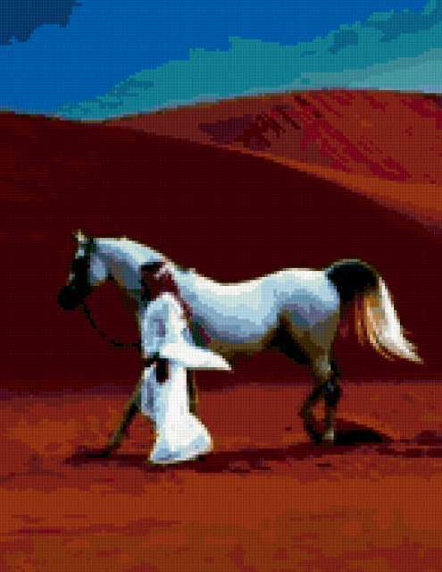 Horse in the Desert,