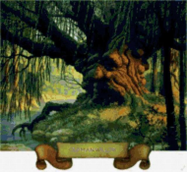 Волшебный дуб, предпросмотр