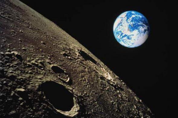 Земля-Луна, оригинал