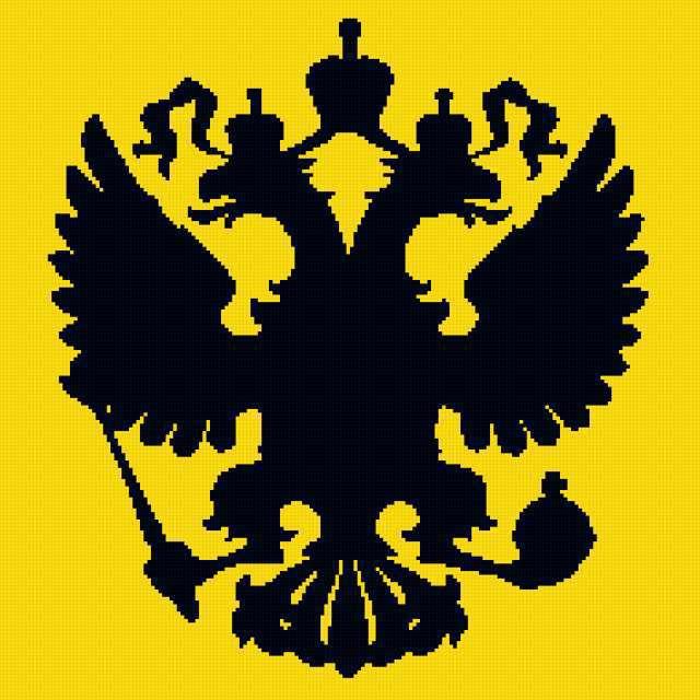 Двухглавый орел, герб, символ,