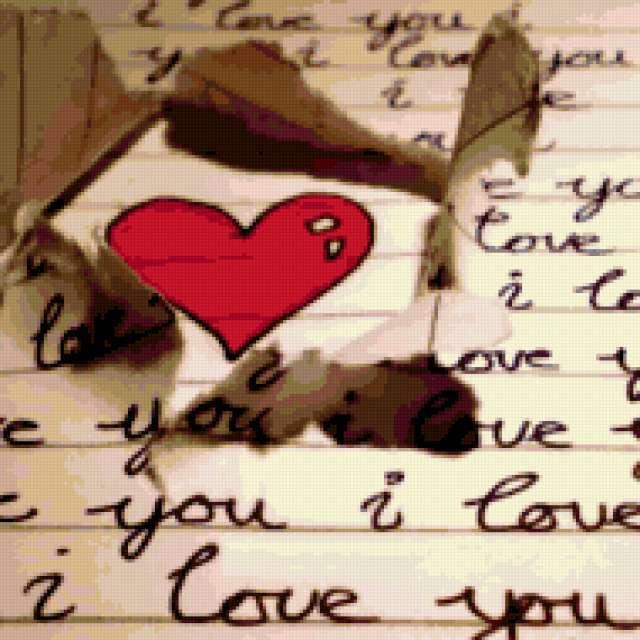 I love you схема 369