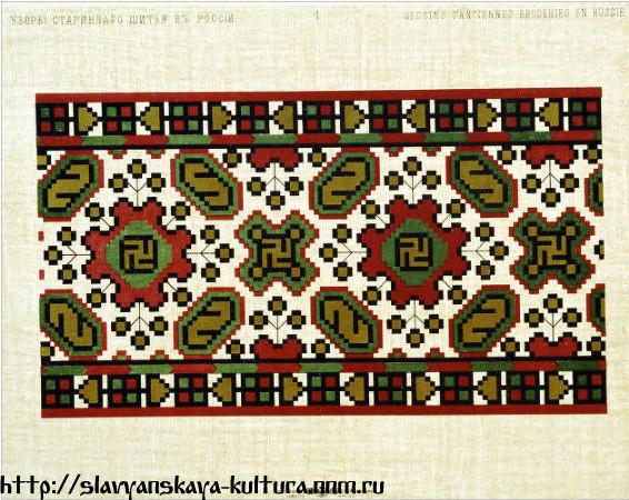 Славянский орнамент, оригинал