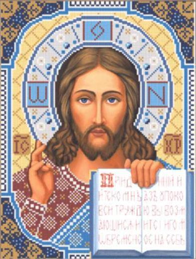 Христос спаситель, оригинал