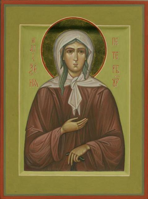 Св.Ксения , оригинал