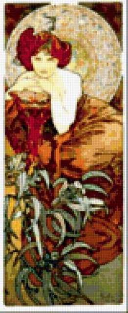 А.Муха Изумруд, предпросмотр