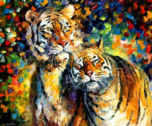Тигры Л. Афремова, оригинал