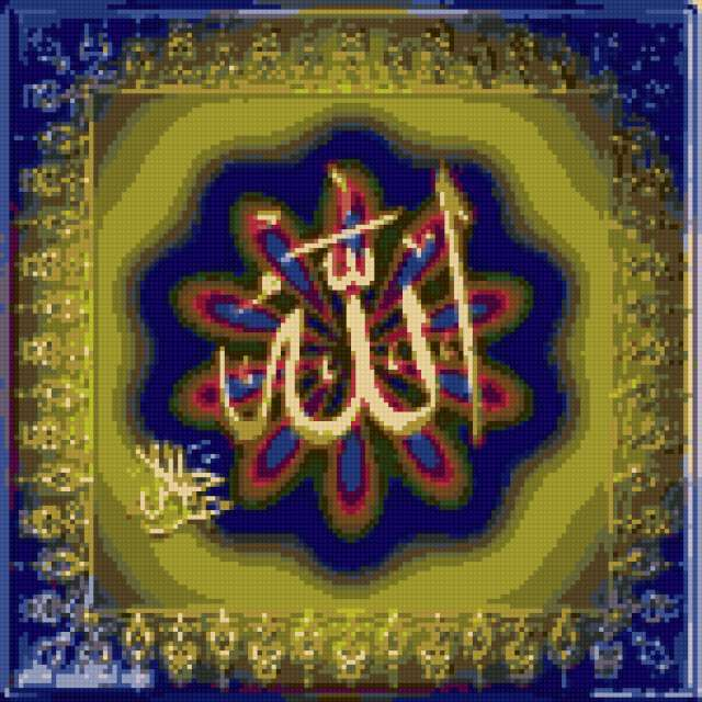 Muslim, предпросмотр