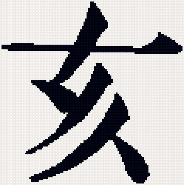 Знак кабана, предпросмотр