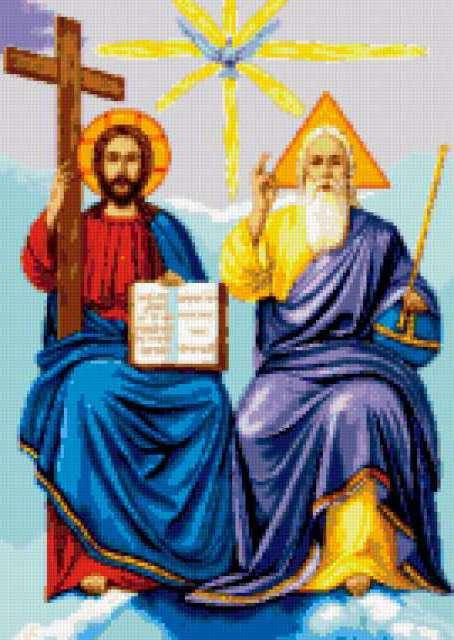 Святая троица, предпросмотр