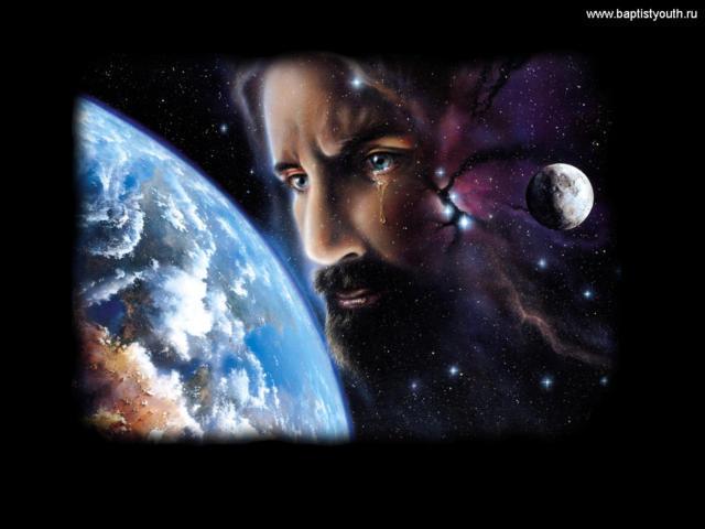 БОГ, иисус, планета, земля,