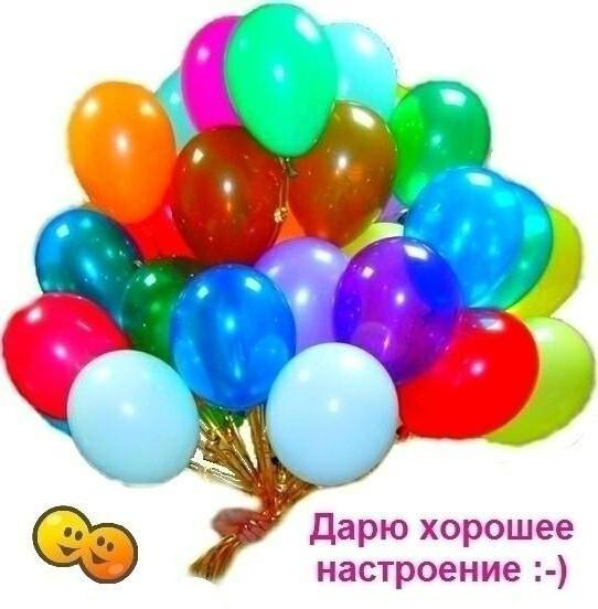 Воздушные шары, оригинал