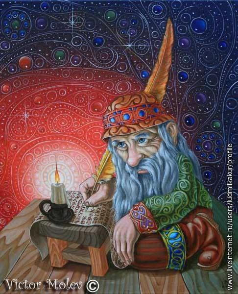 .доброта.волшебница.нати.