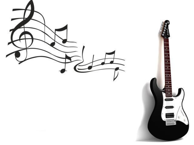 Гитара, оригинал