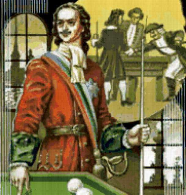 Пётр I и бильярд, предпросмотр