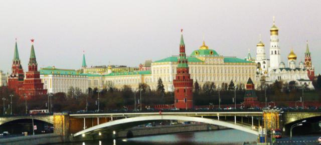 Вид на кремль, оригинал