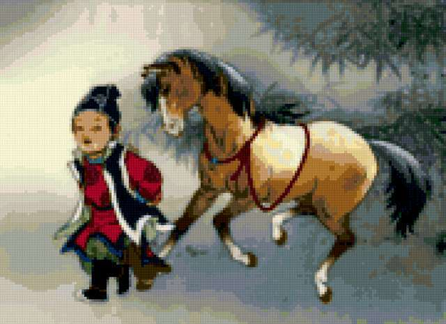 Мальчик с лошадью
