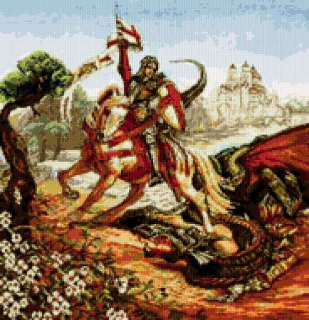 Георгий и змей, предпросмотр