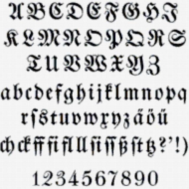 Латинский алфавит (готика)