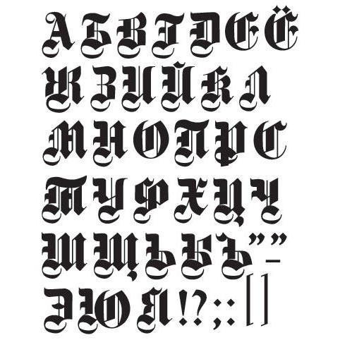 Русский алфавит (готика)