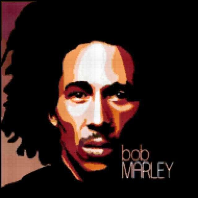 Боб Марли, личности