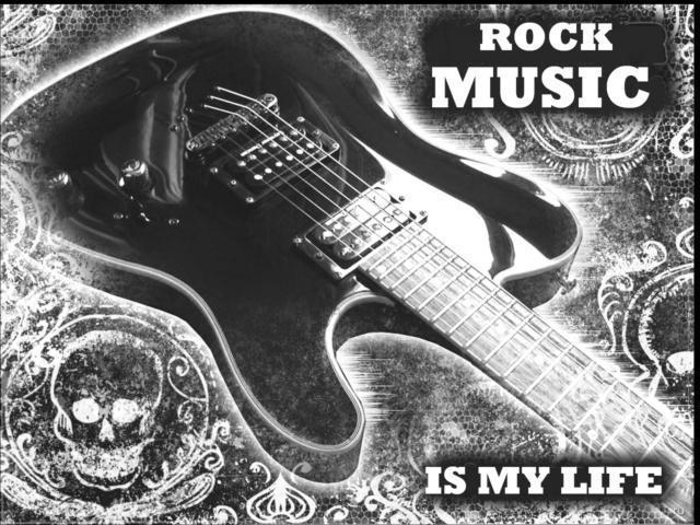 Гитара контраст, гитара