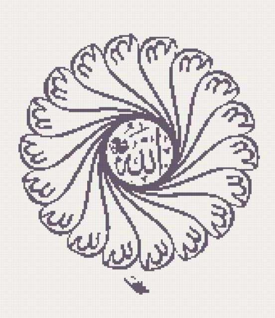 Аллах. Каллиграфия.