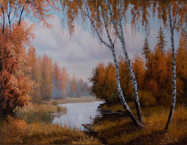 Осенний пейзаж, осень осенний