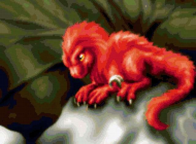 Маленький дракончик, дракон